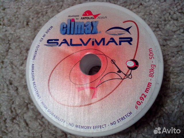 Линь salvimar SPline in Climax 0,9 mm 89124031255 купить 1