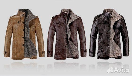 Кожаные куртки черкизовская