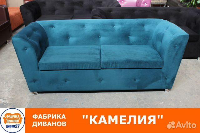 Sofa buy 1