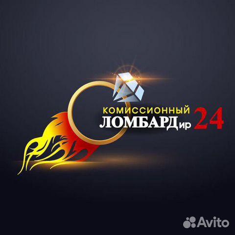 Работа оценщик в ломбард москва проспект авто автосалон москва