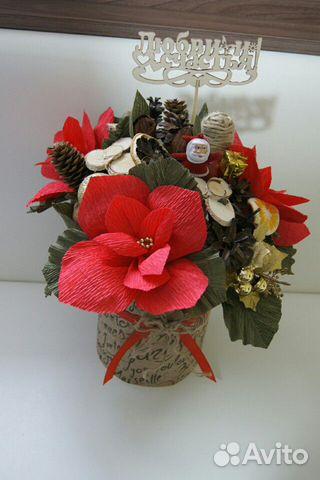 Christmas bouquet interior (new)