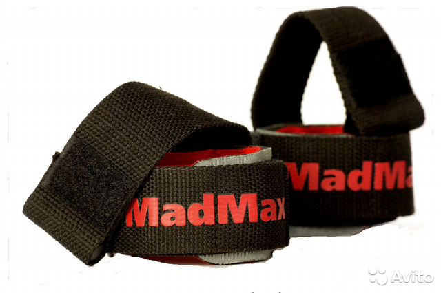 Лямки для тяги Straps With Pin Mad Max— фотография №1