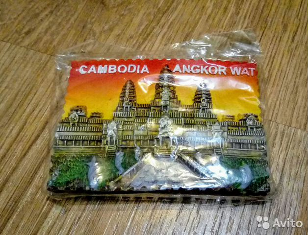 Магнит из Камбоджи новый 89282292559 купить 1