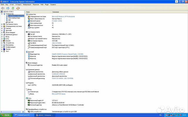 Компьютер (монитор + системный блок) 89278357701 купить 8