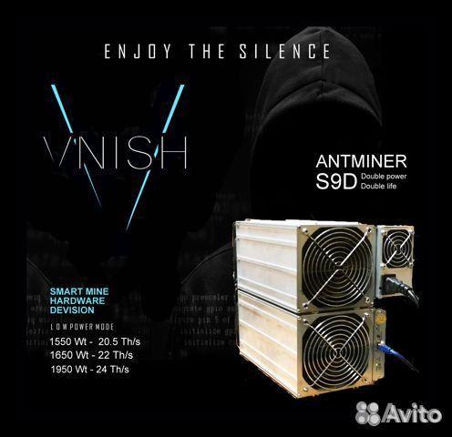 Asic Antminer Bitmain S10, S9 dual 24Тн с бп