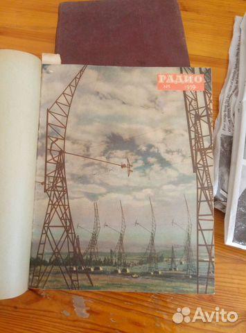 Журнал Радио СССР 89896745371 купить 3