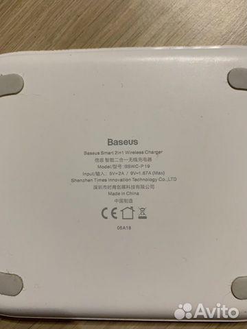 Беспроводная зарядка Baseus