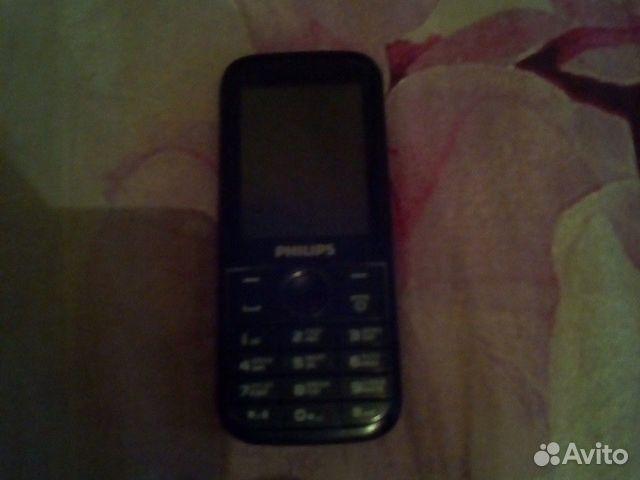 Philips 89681124009 купить 1
