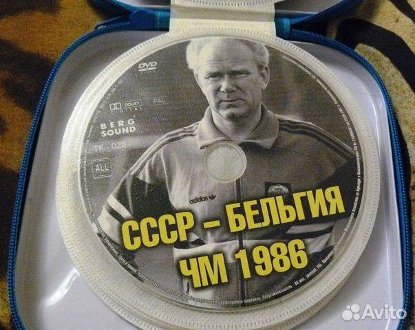 DVD-диски о футболе  купить 5