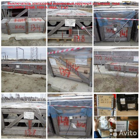 купить бетон в белых берегах