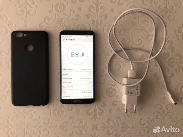 Huawei phone smart p buy 5