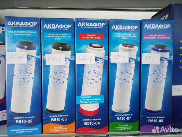 Водоочиститель Аквафор Трио FeH  89005074643 купить 2