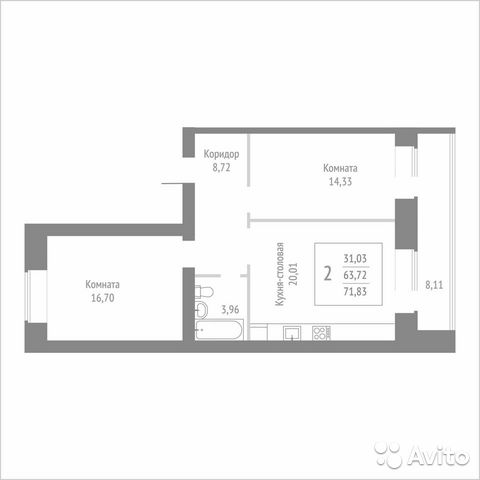 2-к квартира, 71.8 м², 8/14 эт. 89115506177 купить 1