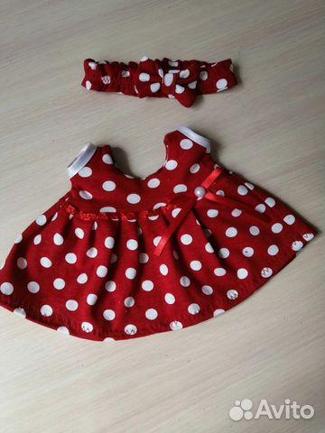 Одежда для кота Басика и Лили  купить 1