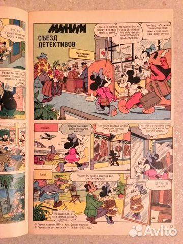 Комиксы Микки Маус 1992 г  89608193988 купить 4