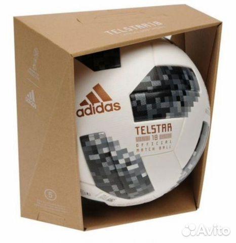 Telstar оригинальный профессиональный мяч  89285150103 купить 1