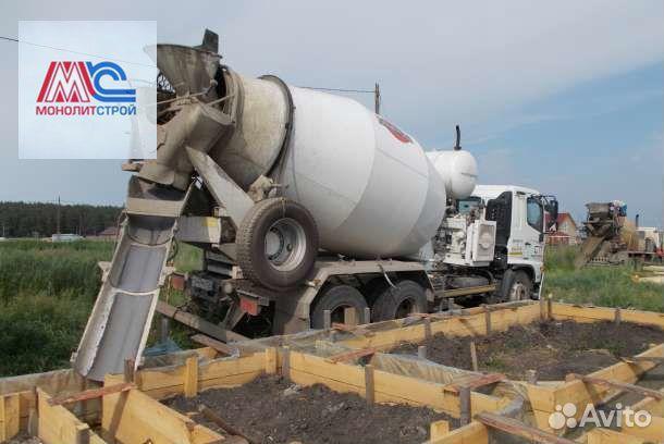 Бетон завод истра стоимость за куб цементного раствора