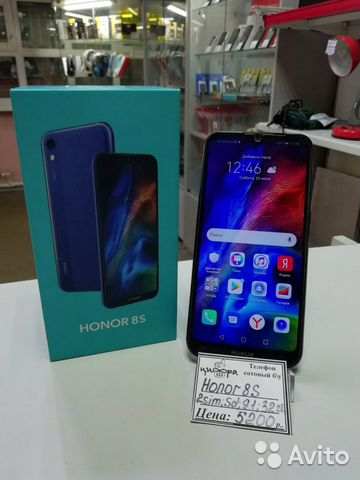 Honor 8S 2/32Gb Black  купить 1