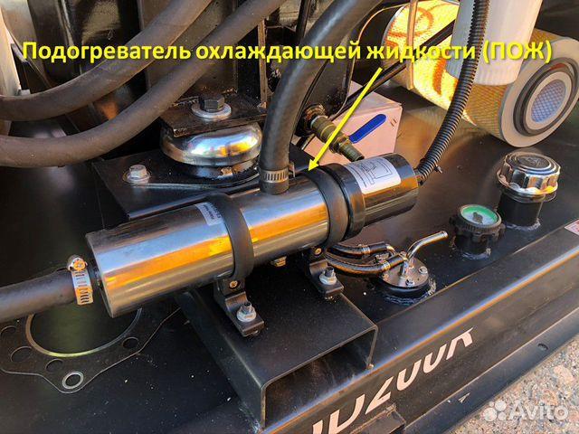 Дизель генератор 10 кВт  купить 8