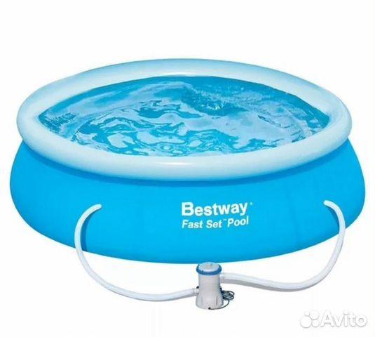 Надувной бассейн  89061841990 купить 2