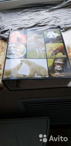 Каталоги по животному миру. 4 тома по 500р. За все  89012828080 купить 4