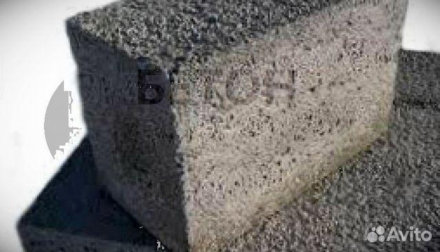 Бетон вяземы купить цемент м500 от производителя в москве