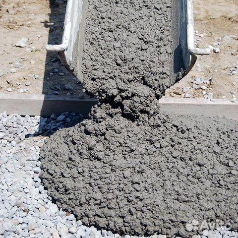 Купить бетон на фундамент в волгограде факел бетон