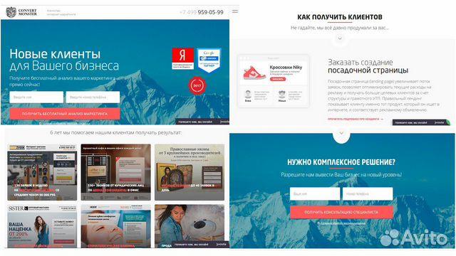 Создание сайта интернет магазина в екатеринбурге статейные ссылки на сайт 1-й, 2-й Бабьегородский переулок