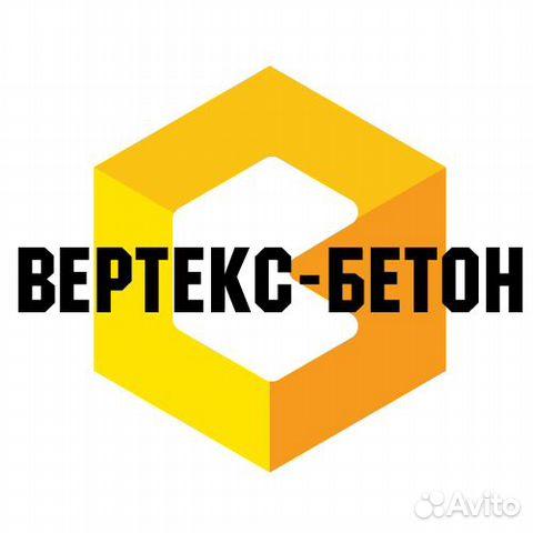 вакансии на производстве бетона в москве