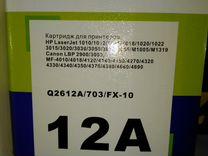 Картридж HP Q2612A fx10 новый