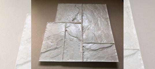 Купить формы для печатного бетона на авито вес керамзитобетона 1 м3 объемный