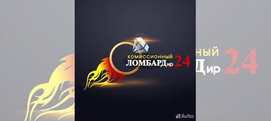 Ломбард ваш ломбард вакансии в москве самый большой автосалоны москвы