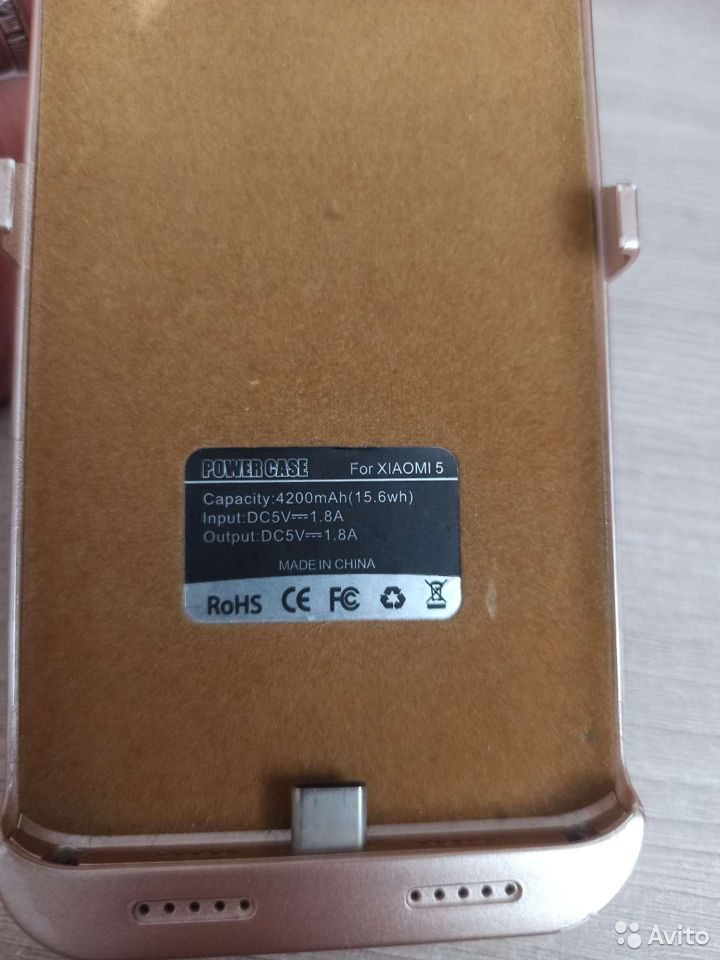 Телефон Xiaomi  89088478512 купить 7