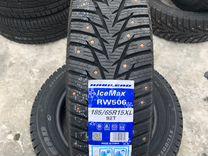Новые зимние шины 185 65 15 habilead RW506 92T