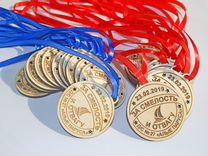 Медаль для школьника и детей детского сада