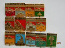 Значки с гербами губерний из серии Стандарты, этпк