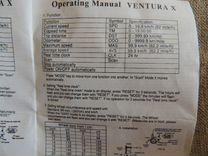 Велокомпьютер Ventura X
