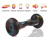 Гироборд smart balance 10.5 APP