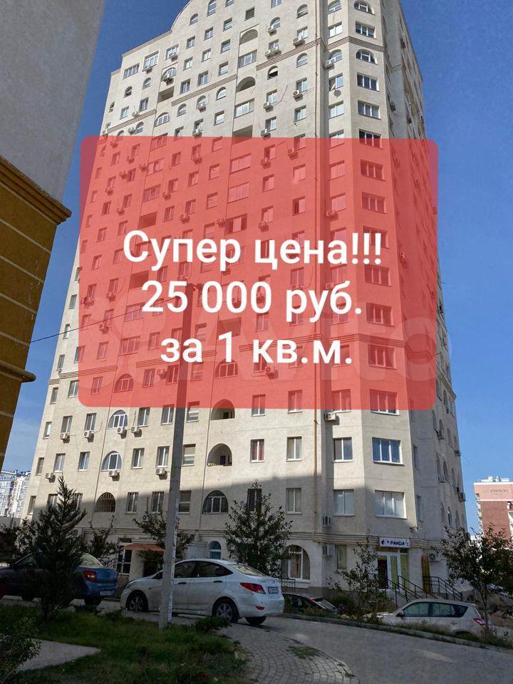 Коммерческое помещение площадью 530 кв.м  89785963262 купить 1