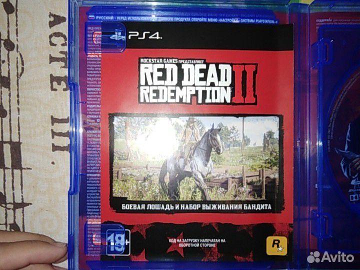 RED dead redemption 2  89247057519 купить 2