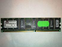 Оперативная память DDR 1 гб
