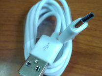 Шнур USB-Type C эконом