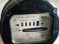 Счетчик электроэнергии со-2М2 Рабочий СССР