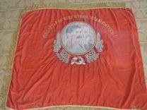 Знамя 1940-50х годов