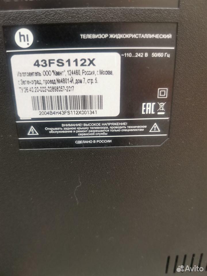 Телевизор haier 43FS112X (центр)  89093911989 купить 3