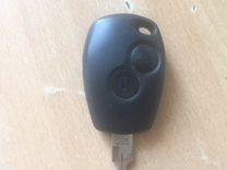 Ключ от Nissan