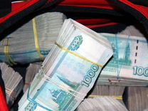 кредит под залог коммерческой недвижимости москва