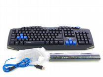 Клавиатура qumo gamer force, игровая.+мышь+коврик