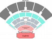 Билеты на концерт Григория Лепса