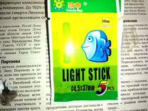 Светлячки для ночной рыбалки